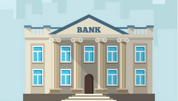 Банки Банки и ещё раз Банки...