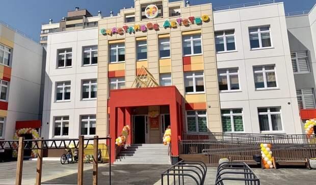 ВТюмени открыли новый детский сад наболее 500 воспитанников