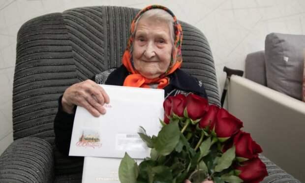 Жительница Архангельска Елизавета Иванова отметила вековой юбилей