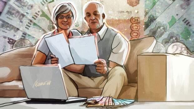 Россиянам рассказали о предстоящем повышении пенсий и новых льготах