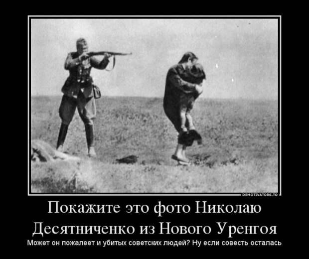 И снова западные СМИ обвиняют СССР в победе над нацизмом?