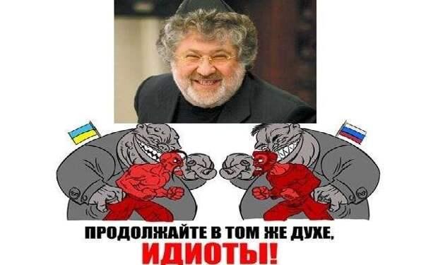 «Не так вставшие» в Новороссии и Америке