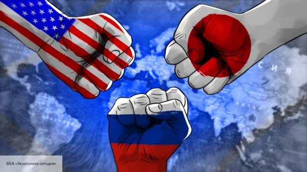 Sohu: Япония перенесла двойное унижение из-за России и США