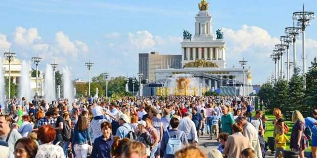 Собянин подписал распоряжение о праздновании Дня города 5-6 сентября