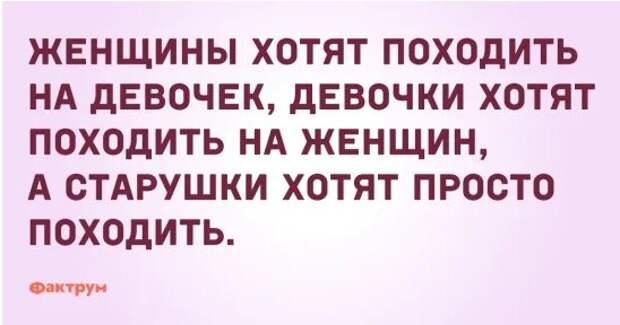 Два мужика встречаются:—Слышал, тыженился?...