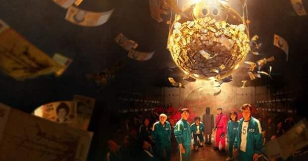В Австралии запустят свою «Игру в кальмара» с денежным призом