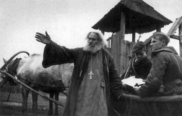 Каким гражданам СССР разрешено было иметь Библию