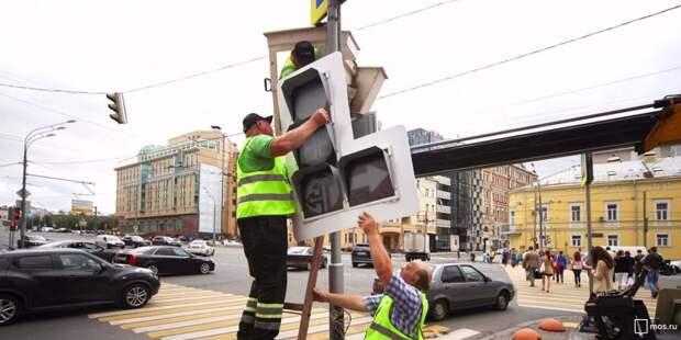 Новый светофор на Флотской сократит время ожидания пешеходов — ГИБДД