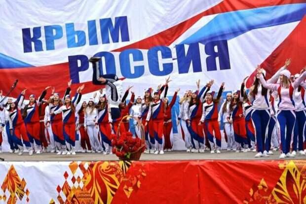 Крым на продажу: Украина оценила полуостров, который ей больше не принадлежит