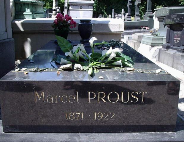 Могила Марселя Пруста (1871-1922)