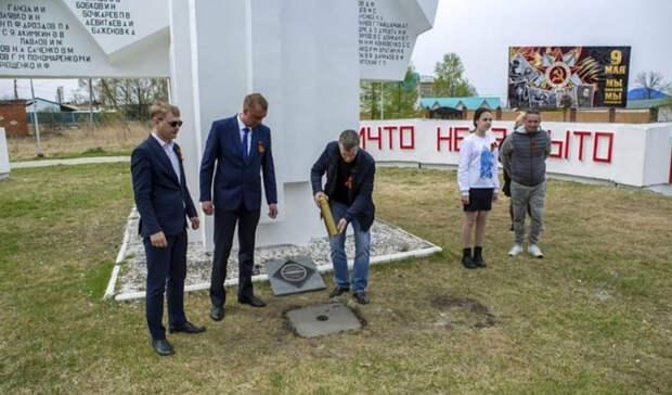 В Хабаровском крае заложили «Капсулы памяти», которые откроют в год 100-летия Победы