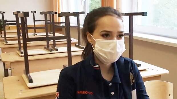 Школа Загитовой выложила видео последнего звонка сучастием фигуристки