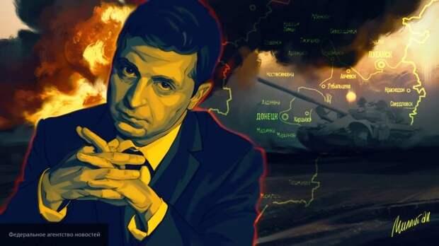 «Лимит ошибок исчерпан»: Багдасаров объяснил, почему РФ должна забрать юго-восток Украины