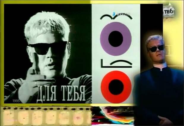 Два популярных телеканала из 90-х, которых больше нет