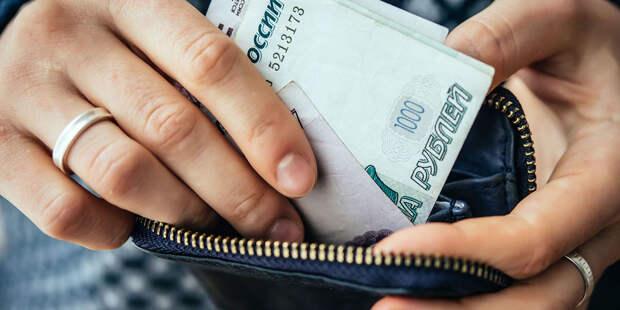 Кабмин «пожертвовал» 81 млрд руб