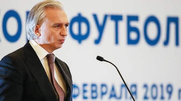 Президент РФС поговорил с Федуном после его слов о снятии с чемпионата России