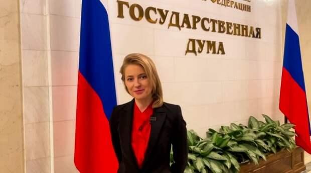 Поклонская снялась с праймериз «Единой России» и анонсировала переход на новую работу