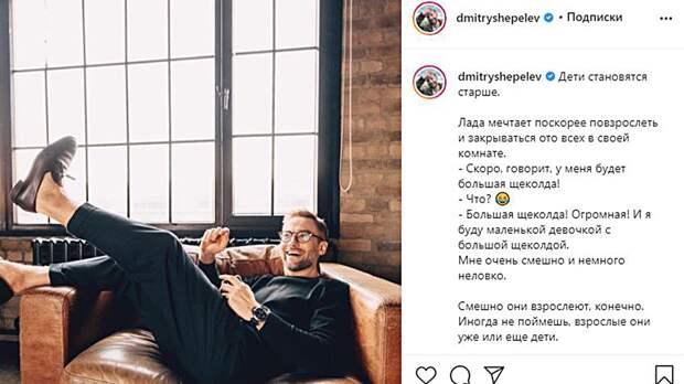 Телеведущий Шепелев поделился забавной историей о сыне от Фриске