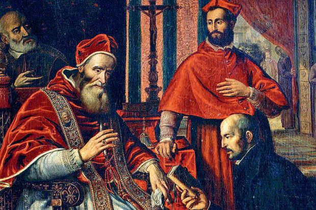Игнатий Лойла вручает устав Ордена иезуитов Папе Римскому