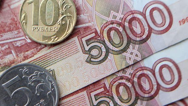 Правительство увеличивает резервный фонд