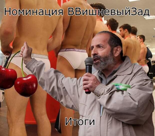 Феминистка Никонова осудила развратника и педофила Вишневского