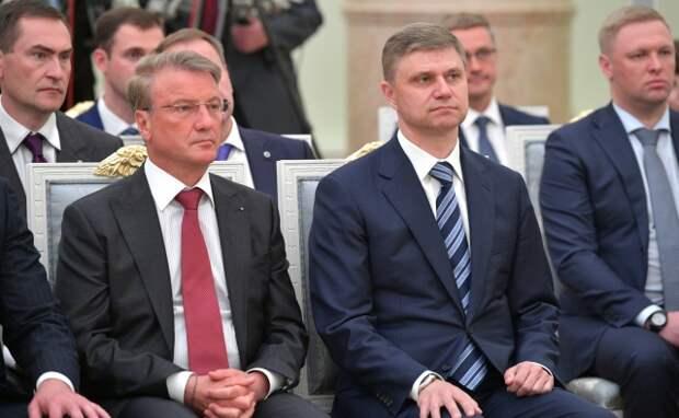 Герман Греф и Олег Белозеров на церемонии подписания соглашения о намерениях между Правительством и крупнейшими компаниями о развитии отдельных высокотехнологичных направлений