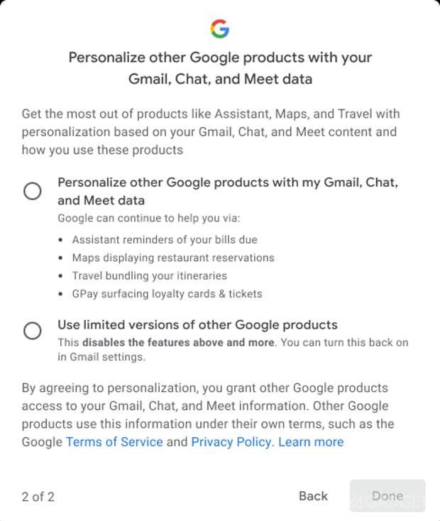 Пользователи почты Gmail смогут самостоятельно отключать «слежку» Google