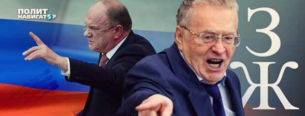 Жириновский заставил расхохотаться весь зал Госдумы