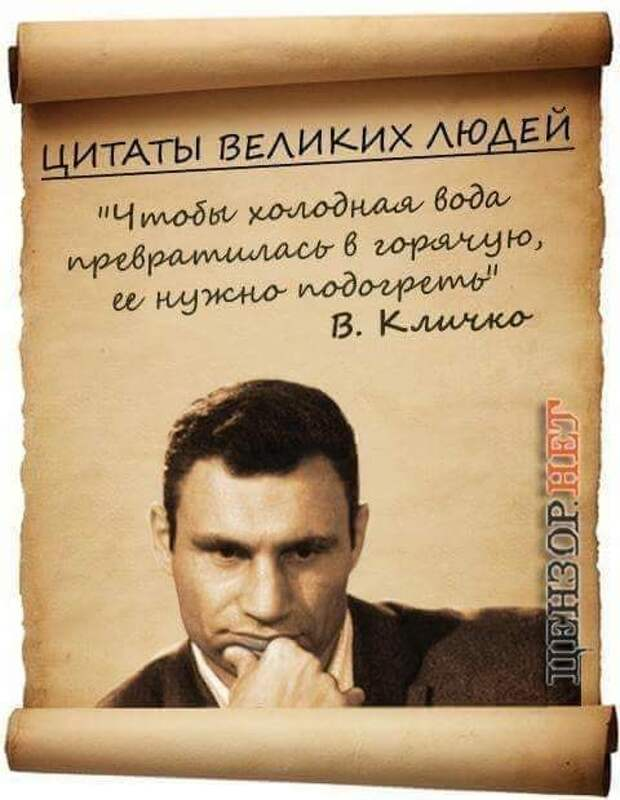 Разговаривают два бедняка. – Скажи, Вася, что бы ты делал, будь у тебя денег, как у Ротшильда?...
