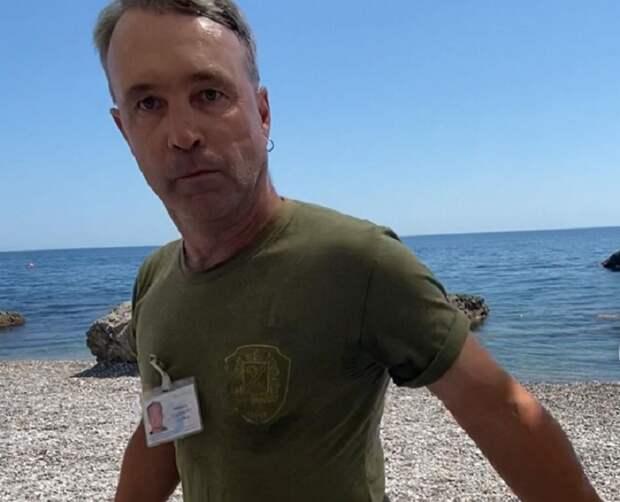 Охранявшего пляж казака с нагайкой выгнали из санатория «Форос»