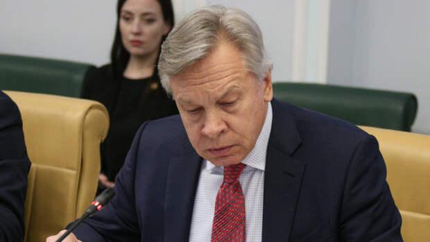 Пушков заявил о проигрыше США в Афганистане