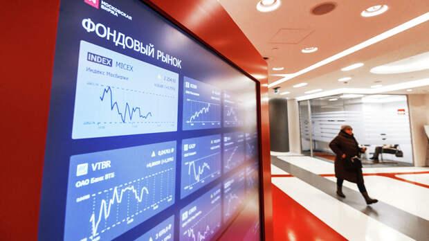 Котировки фондового рынка на экране в здании Московской биржи - РИА Новости, 1920, 11.05.2021