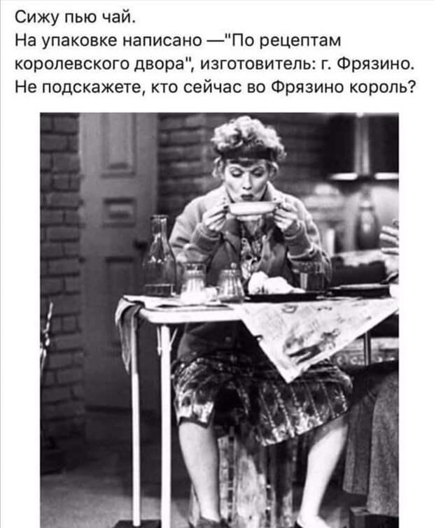 Новый русский на банкете в Штатах: ест, пьет все подряд.  Рядом с ним останавливается американец...
