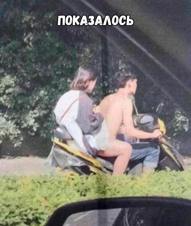 мемасики