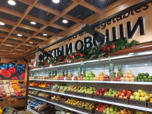 Продукты в России дорожали втрое быстрее, чем в ЕС