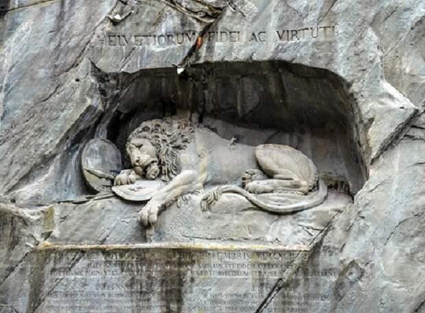 Умирающий лев. (1821). Швейцария. г.Люцерн.