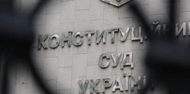 Рада назначила человека Зеленского смотрящим за конституцией