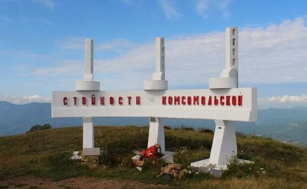 В Туапсе вандалы повредили памятник героям войны