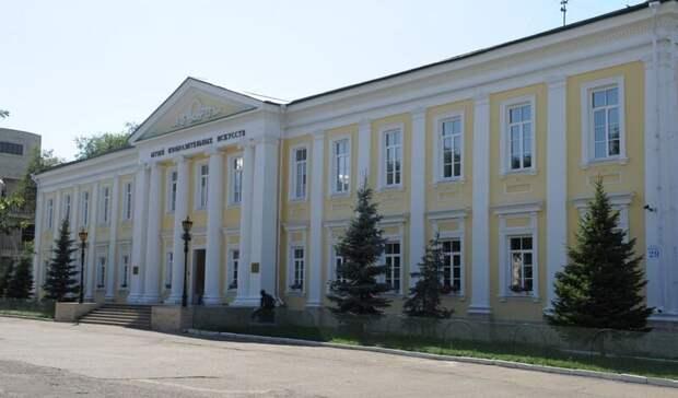 Путин подписал благодарность коллективу оренбургского музея ИЗО