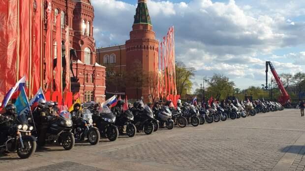 Международный мотомарш «Дороги Победы – Дорога домой» финишировал на Красной площади