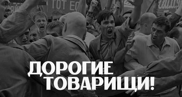 В шорт-листе «Оскара» появился российский фильм о событиях в Новочеркасске