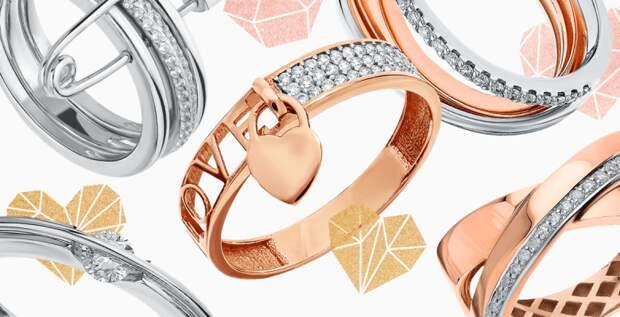 Какие помолвочные и обручальные кольца будут актуальны в 2020 году?