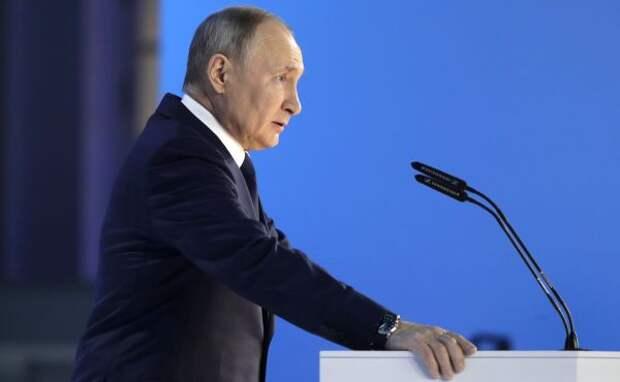 Послание Владимира Путина Федеральному собранию— текст