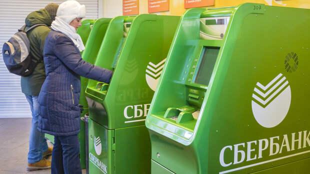 Сбербанк ввёл оплату за привычную услугу в банкомате