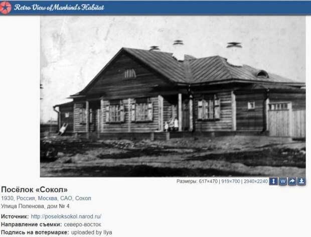 Каким был поселок Сокол до войны: архивный кадр появился в сети