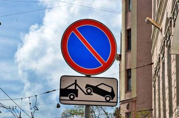 Названа самая популярная в Москве улица по нарушениям правил парковки