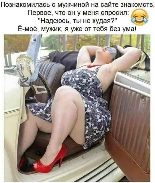 - Любимый, давай в выходные пойдём по магазинам?...