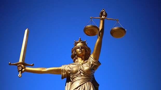 Международная судебная система как следующая жертва глобализма. Ростислав Ищенко