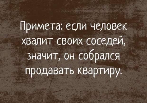 Муж называет меня.... Улыбнемся))