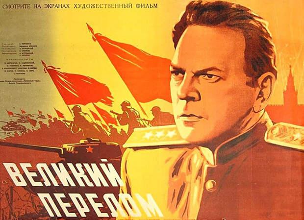 70 лет Каннскому кинофестивалю